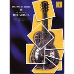 DIRE STRAITS - Sultans Of Swing DVD