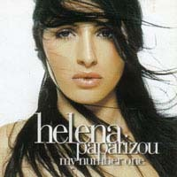 HELENA PAPARIZOU - My Number One CD