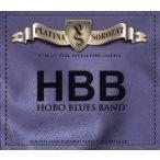 HOBO BLUES BAND - Platina Sorozat Válogatás CD
