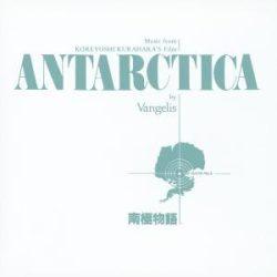 VANGELIS - Antarctica CD