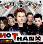 NO THANX - Egy Másik Nemzedék CD