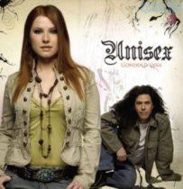 UNISEX - Gondold Újra CD