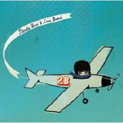 PÉTERFY BORI - 2b CD