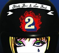 PÉTERFY BORI - 2. CD
