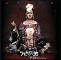 SA DINGDING - Alive CD