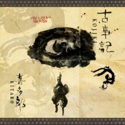 KITARO - Kojiki / vinyl bakelit / LP