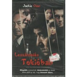 FILM - Leszámolás Tokióban DVD