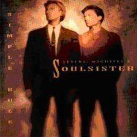 SOULSISTERS - Simple Rule CD