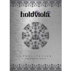 HOLDVIOLA - Vándorfecske Koncert DVD