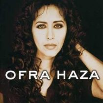 OFRA HAZA - Ofra Haza CD