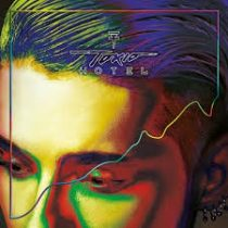 TOKIO HOTEL - Kings Of Suburbia /deluxe cd+dvd/ CD