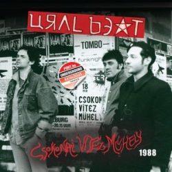 CSOKONAI VITÉZ MŰHELY - Ural Beat CD