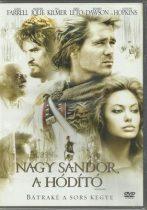 FILM - Nagy Sándor DVD