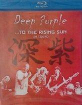 DEEP PURPLE - To The Rising Sun In Tokyo / blu-ray / BRD