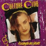 CULTURE CLUB - Kissing To Be Clever / vinyl bakelit / LP