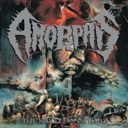 AMORPHIS - Karelian Isthmus / vinyl bakelit  / LP