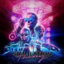 MUSE - Simulation Theory CD