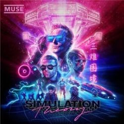 MUSE - Simulation Theory / vinyl bakelit / LP