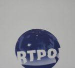 LADY GAGA - Artpop / vinyl bakelit / LP