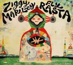 ZIGGY MARLEY - Fly Rasta / vinyl bakelit / LP
